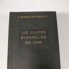 Libros antiguos: LOS CUATRO EVANGELIOS EN UNO. POR EL P. SEVERIANO DEL PÁRAMO. 1965.. Lote 194491368