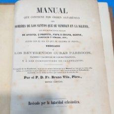 Libros antiguos: 1867 NOMBRES DE LOS SANTOS QUE SE VENERAN EN LA IGLESIA. Lote 194499807