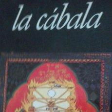 Libros antiguos: LA CÁBALA Z'EV BEN SHIMON HALEVI. Lote 194706822