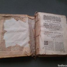 Libros antiguos: PRIMERO DEL APRECIO Y ESTIMA DE LA GRACIA DIVINA.. Lote 194754787