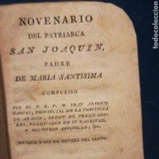 Libros antiguos: NOVENA RÍO DEL PATRIARCA SAN JOAQUÍN PADRE DE MARIA SANTÍSIMA 1793. Lote 194895350