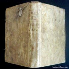 Libros antiguos: 1757 - PERGAMINO DEL SIGLO XVIII - FRAY LUIS DE GRANADA: EL SYMBOLO DE LA FÉ - ESPIRITUALIDAD. Lote 194942983