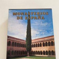 Libros antiguos: MONASTERIOS DE ESPAÑA. Lote 194995057
