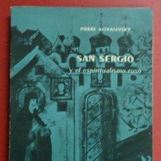 Libros antiguos: SAN SERGIO. Lote 195067985
