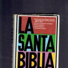 Libros antiguos: LA SANTA BIBLIA EDICIONES PAULINAS SEPTIMA EDICION 1964. Lote 195099062