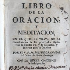 Libros antiguos: LIBRO PERGAMINO - LIBRO DE LA ORACION Y MEDITACION - FRAY LUIS DE GRANADA - SIN FECHAR - GCH1. Lote 195168983