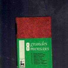Libros antiguos: 8 GRANDES MENSAJES 9 EDICION ABRIL DE 1986 BIBLIOTECA DE AUTORES CRISTIANOS. Lote 195284726