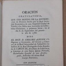 Libros antiguos: TOLEDO - ORACION GRATULATORIA - AÑO 1786 - IMPRESO EN TOLEDO.. Lote 195319700