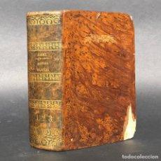 Libros antiguos: 1847 - HISTORIA Y CRITICA A LA SAGRADA ESCRITURA - BIBLIA - JESÚS HISTÓRICO. Lote 195354401