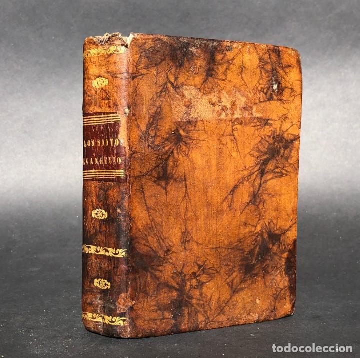1789 - LOS SANTOS EVANGELIOS EN CASTELLANO - BIBLIA - CRISTIANISMO - APOCALIPSIS - (Libros Antiguos, Raros y Curiosos - Religión)