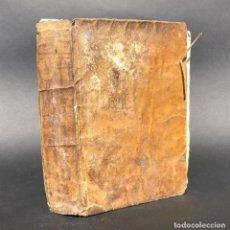 Libros antiguos: 1760 - INQUISICIÓN - BLASFEMIA - ADULTERIO - ABORTO - LARRAGA - PRONTUARIO MORAL. Lote 195388612