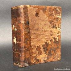 Libros antiguos: 1693 SUMA DE LA TEOLOGIA MORAL - NAVARRA - CAPUCHINOS - PROPOSICIONES CONDENADAS. Lote 195388727