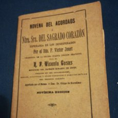 Libros antiguos: NOVENA DEL ACORDAOS NUESTRA SEÑORA DEL SAGRADO CORAZÓN POR P VÍCTOR JOUET 1896. Lote 195440278