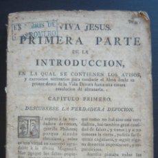 Libros antiguos: 1750 - SAN FRANCISCO DE SALES: INTRODUCCIÓN A LA VIDA DEVOTA - LIBRO ANTIGUO, SIGLO XVIII - RELIGIÓN. Lote 195487251