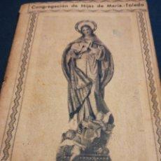 Libros antiguos: NOVENA DE ACORDAOS A NUESTRA SEÑORA DEL SAGRADO CORAZÓN VÍCTOR JONET BARCELONA 1896. Lote 195521490