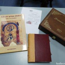 Livres anciens: SALTERIO CHLUDOV. NÚMERO 170/995. Lote 195872911