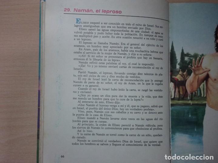 Libros antiguos: LA BIBLIA ILUSTRADA - EDICIONES PAULINSAS - Foto 7 - 197863713