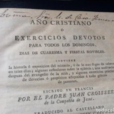 Libros antiguos: AÑO CRISTIANO EXERCICIOS DEVOTOS LOS DOMINGOS CUARESMA FIESTAS MOVIBLES TOMO V 1828. Lote 198128021
