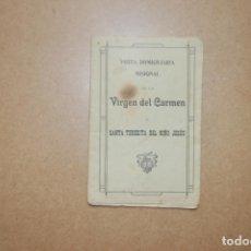 Libros antiguos: VIRGEN DEL CARMEN. SANTA TERESITA DEL NIÑO JESÚS.. Lote 199747072