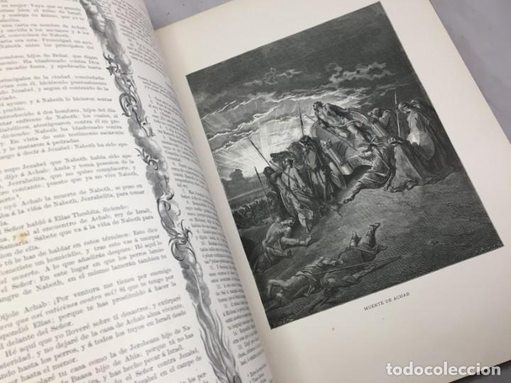 Libros antiguos: LA SAGRADA BIBLIA 1883 Montaner y Simón, edición de lujo 4 tomos. Ilustrada Laminas Gustavo Doré - Foto 17 - 201155431