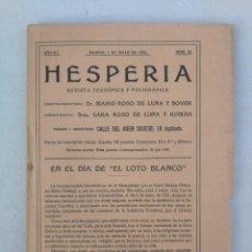 Libros antiguos: HESPERIA - TEOSOFICA Y POLIGRAFICA - 1923 Nº 19 - MASONERIA ? - DEL ARBOL DE LAS HESPERIDES - EN PER. Lote 204268270