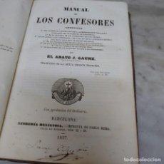 Libros antiguos: MANUAL DE LOS CONFESORES, EL ABATE J. GAUME, BARCELONA, LIBRERÍA RELIGIOSA 1857 PRPM 31. Lote 210248823