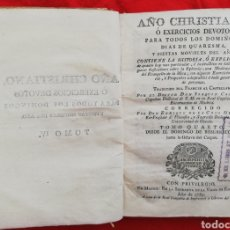 Libros antiguos: AÑO CHRISTIANO - 1789 ~TOMO IV - O EXERCICIOS DEVOTOS - PERGAMINO / PIEL DE CABRA - PJRB. Lote 211851993