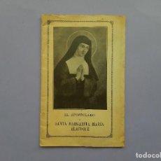 Libri antichi: APOSTOLADO SANTA MARGARITA MARIA ALACOQUE BARCELONA 1920. Lote 215395927