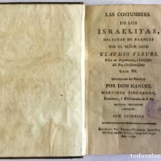Libros antiguos: LAS COSTUMBRES DE LOS ISRAELITAS. - FLEURY, CLAUDIO.. Lote 123188391