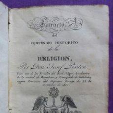Libros antiguos: COMPENDIO HISTÓRICO DE LA RELIGIÓN - 1823 - JOSEF PINTON - IMP. VDA E HIJOS D. ANTONIO BRUSI - PJRB. Lote 221648362