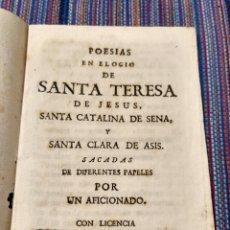 Libros antiguos: RD-1805 MALLORCA SANTO OFICIO LIBRITO POESÍAS ELOGIO SANTA TERESA JESÚS,SANTA CATALINA,SANTA CLARA. Lote 221786516