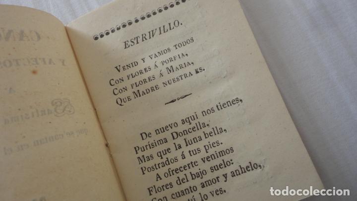 Libros antiguos: CANCIONES Y AFECTOS SAGRADOS A LA SANTISIMA VIRGEN.IMP.JOAQUIN CARO.SEVILLA 1843 - Foto 2 - 222269243