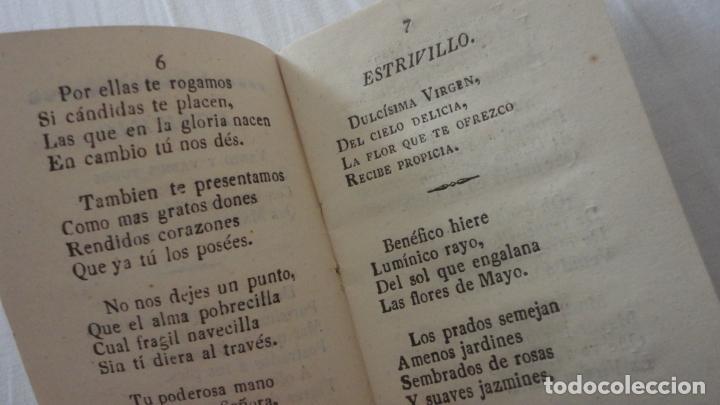 Libros antiguos: CANCIONES Y AFECTOS SAGRADOS A LA SANTISIMA VIRGEN.IMP.JOAQUIN CARO.SEVILLA 1843 - Foto 3 - 222269243