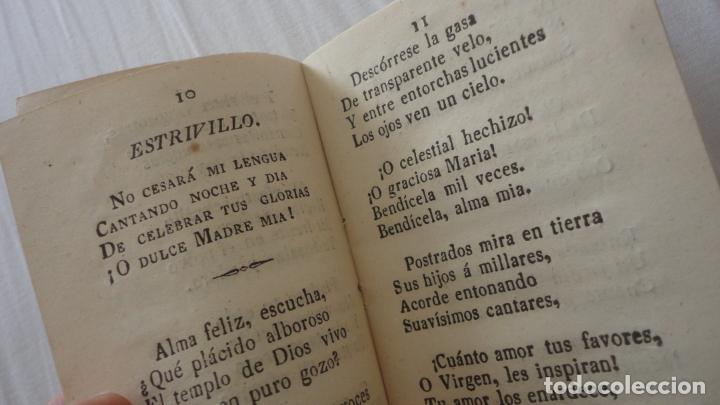 Libros antiguos: CANCIONES Y AFECTOS SAGRADOS A LA SANTISIMA VIRGEN.IMP.JOAQUIN CARO.SEVILLA 1843 - Foto 4 - 222269243
