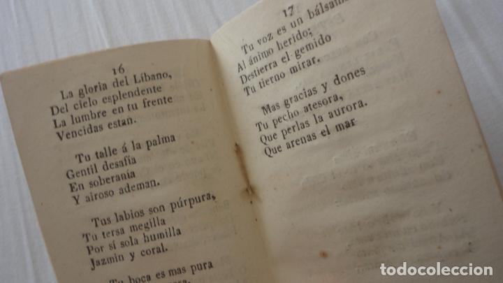 Libros antiguos: CANCIONES Y AFECTOS SAGRADOS A LA SANTISIMA VIRGEN.IMP.JOAQUIN CARO.SEVILLA 1843 - Foto 6 - 222269243