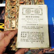 Libros antiguos: EL DIRECTOR DE LAS ALMAS . MÉTODO PARA DIRIGIR LAS ALMAS... GIOVANNI PIETRO PINAMONTI . SIGLO XVIII. Lote 223156398