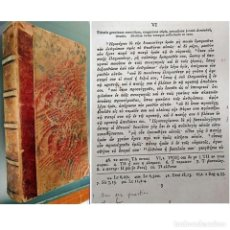 Libros antiguos: AÑO 1901: NOVUM TESTAMENTUM GRAECE. Lote 224955385