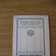 Livres anciens: LIBRO, CONGREGACION DE HIJAS DE MARIA INMACULADA, IGLESIA DE LA COMPAÑIA, VALENCIA, 1910. Lote 225225935