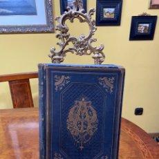 Libros antiguos: LIBRO NUESTRA SEÑORA DE LOURDES. Lote 226583965