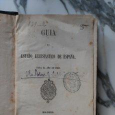 Libros antiguos: GUÍA DEL ESTADO ECLESIÁSTICO DE ESPAÑA PARA EL AÑO 1862. Lote 227738190