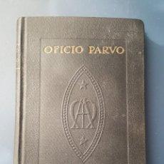 Libros antiguos: OFICIO PARVO Y DE DIFUNTOS. Lote 227991935