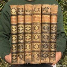 Libros antiguos: 1728 - COMMENTARIORUM IN TEXTUM EVANGELICUM - JUAN DE SILVEIRA - BIBLIA - EVANGELIO. Lote 233541570