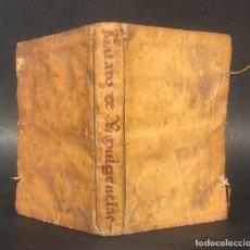 Libros antiguos: AÑO 1710 - ORDEN DE LA MERCED, REDENCIÓN DE CAUTIVOS - TRATADO DE INDULGENCIAS - PERGAMINO. Lote 233558575
