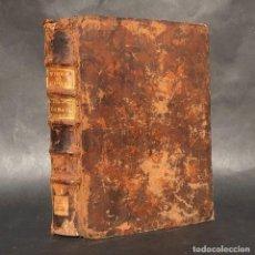Libri antichi: 1756 - SANTO TOMAS DE AQUINO - SUMA TEOLOGICA - SECUNDA SECUNDAE - TEOLOGIA. Lote 233566255
