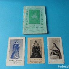 Livros antigos: NOVENA Y TRIDUO A SANTA RITA DE CASIA - 10 EDICIÓN 1956 - ED. SANTA RITA - MONACHIL. GANADA. Lote 236215385