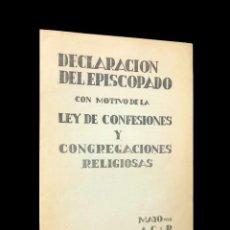 Libros antiguos: DECLARACIÓN DEL EPISCOPADO CON MOTIVO DE LA LEY DE CONFESIONES Y CONGREGACIONES RELIGIOSAS / (1933). Lote 52455754