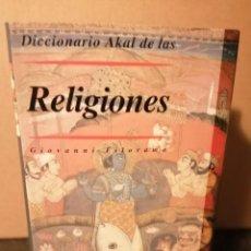 Libros antiguos: DICCIONARIO DE LAS RELIGIONES. Lote 240863705