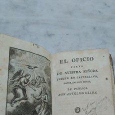 Livres anciens: EL OFICIO PARVO DE NUESTRA SEÑORA ,ANSELMO ULLOA, PYMY 49. Lote 241793965