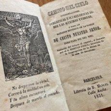Livres anciens: CAMINO DEL CIELO - ESTEVAN PINELL - 1851. Lote 243342770