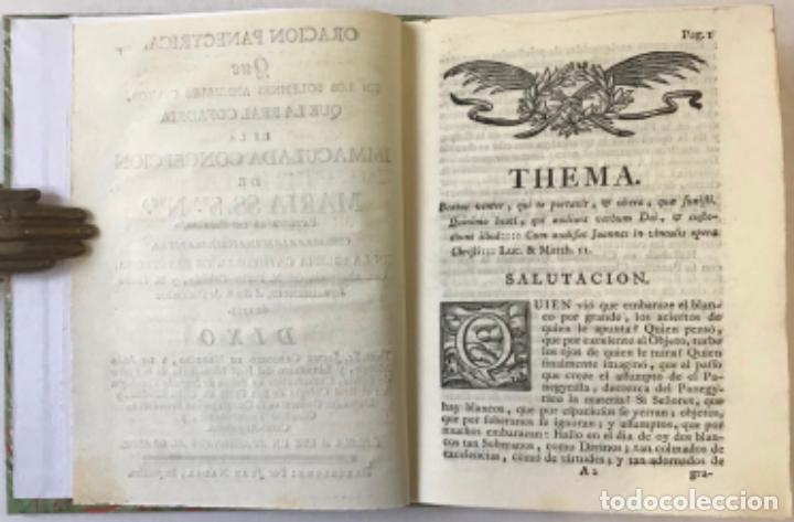 Libros antiguos: ORACION PANEGYRICA, QUE EN LOS SOLEMNES ANNUALES CULTOS QUE LA REAL COFRADIA DE LA IMMACULADA... - Foto 2 - 243550615
